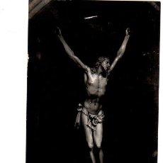 Postales: TARJETA POSTAL DE CADIZ. SANTO CRISTO DE MARFIL. ALONSO CANO. EDICIONES SICILIA, ZARAGOZA.. Lote 147307630