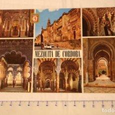 Postales: POSTAL CORDOBA MEZQUITA DIVERSOS ASPECTOS Nº 949 ESCUDO DE ORO SUBIRATS CASANOVAS S/C. Lote 147341978