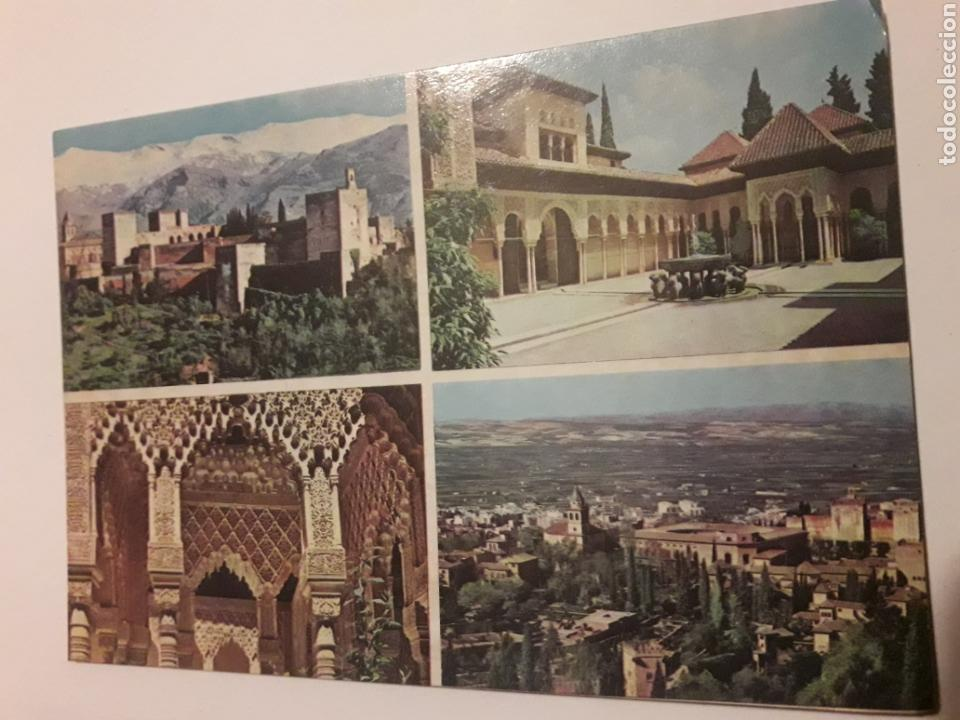 POSTAL GRANADA PATIO LEONES ALHAMBRA (Postales - España - Andalucia Moderna (desde 1.940))