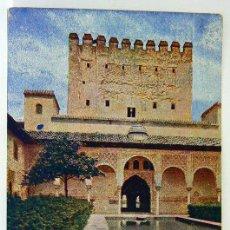 Postales: GRANADA ALHAMBRA PATIO DE LOS ARRAYANES. Lote 147553642