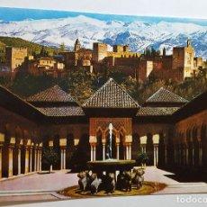 Postales: LA ALHAMBRA GRANADA PATIO DE LOS LEONES. Lote 147766370