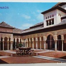 Postales: LA ALHAMBRA PATIO DE LOS LEONES GRANADA- ED. ARRIBAS. Lote 147788690