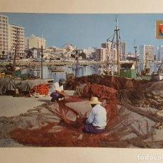 Postales: CADIZ ALGECIRAS PUERTO CON BARCAS. Lote 147856594