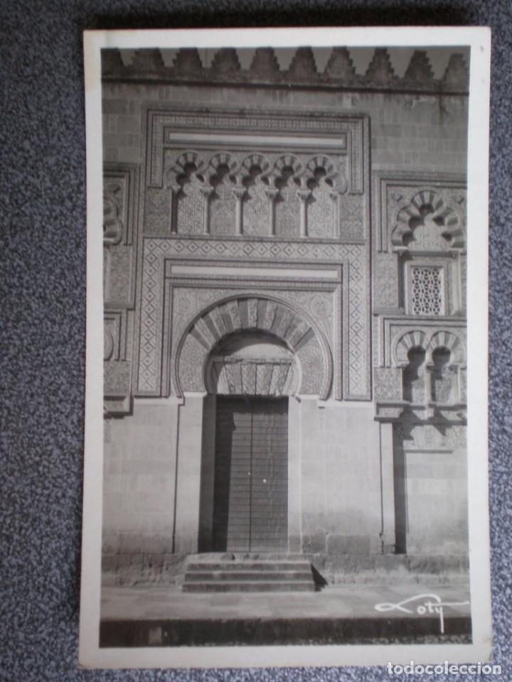 CÓRDOBA PUERTA MAILINA POSTAL FOTOGRÁFICA CASA LOTY PPIOS SIGLO (Postales - España - Andalucía Antigua (hasta 1939))