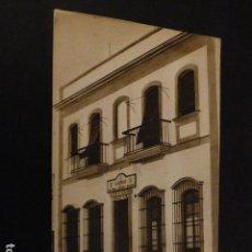 Postales: PUERTO DE SANTA MARIA CADIZ RESIDENCIA FRANCISCO SOLIS. Lote 147937382