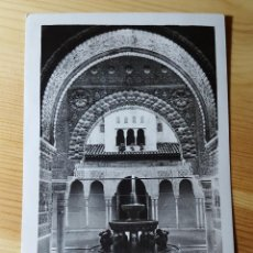 Postales: Nº32 LA ALHAMBRA ARCADAS DEL PATIO DE LOS LEONES GRANADA 1950 - NO PONE NI EDITOR . Lote 148070498