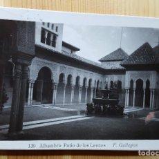 Postales: 139 ALHAMBRA PATIO DE LOS LEONES GRANADA - F. GALLEGOS - SELLOS RUIZ DE ALARCON Y FRANCO. Lote 148070842