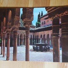 Postales: GRANADA LA ALHAMBRA PATIO DE LOS LEONES. Lote 148322198