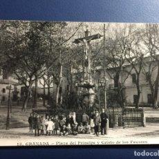 Postales: POSTAL GRANADA. PLAZA DEL PRÍNCIPE Y CRISTO DE LOS FAVORES.1909. Lote 148354582