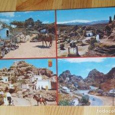 Postales: GRANADA PURULLENA SERI 45 Nº 631 VARIAS VISTAS DE LAS CUEVAS - ED. AZERKOWITZ. Lote 149006078