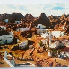 Postales: POSTAL GUADIX (GRANADA). Nº 2001. EDICIONES ARRIBAS.. Lote 149032318