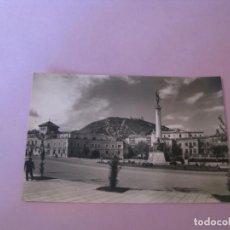 Postales: JAÉN. PLAZA DE LAS BATALLAS. ARRIBAS. ESCRITA. 1961.. Lote 150146686