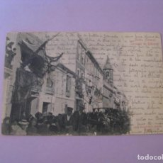 Postales: SEVILLA (TRIANA). CONCURSO DE BALCONES. ED. STENGEL & CO. CIRCULADA 1904. ESCRITA POR DELANTE.. Lote 150626942