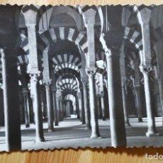 Postales: CORDOBA Nº 1 MEZQUITA CATEDRAL LABERINTO DE COLUMNAS 1ª PARTE ED. SICILIA. Lote 150706374