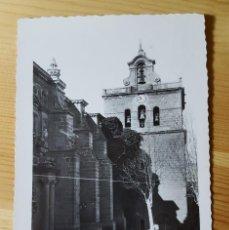 Postales: ALMERIA LA CATEDRAL Nº 29 ED. ARRIBAS. Lote 150787798
