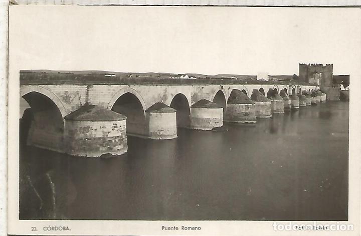 CORDOBA PUENTE ROMANO BRIDGE SIN ESCRIBIR (Postales - España - Andalucía Antigua (hasta 1939))