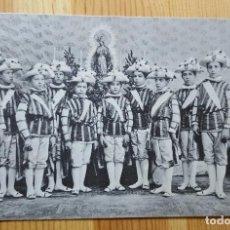 Postales: LOS SEIESES DE LA CATEDRAL DE SEVILLA ED. M. CHAPARTEGUY 1909. Lote 151168014