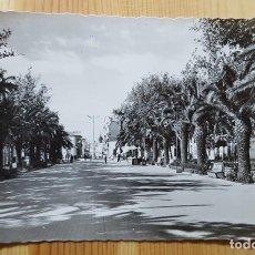 Postales: LINARES PASEO DE LINAREJOS PRIMER TRAMO Nº 7 ED. ARRIBAS. Lote 151192366