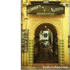 Postales: RESTAURANTE ALCAICERIA. GRANADA. 1970. SIN CIRCULAR. Lote 128772147
