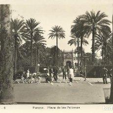 Postales: SEVILLA. PARQUE. PLAZA DE LOS PALOMAS. 6. ARRIBAS. 9X14 CM. SIN CIRCULAR. . Lote 151408158
