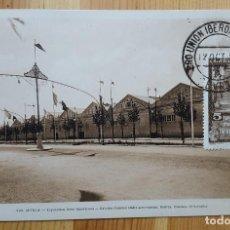 Postales: SEVILLA EXPOSICION IBEROAMERICANA Nº 220 ED. ROISIN 1930 PRO UNION IBEROAMERICANA BOLIVIA EL SALVADO. Lote 151668586