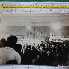 Postales: FOTO FOTOGRAFÍA. LA LÍNEA DE LA CONCEPCIÓN, CÁDIZ. CONGRESO EXTRABAJADORES DE GIBRALTAR. 1758. Lote 151899674