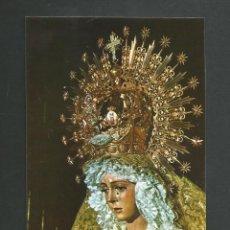 Postales: POSTAL SIN CIRCULAR - SEVILLA 253 - VIRGEN ESPERANZA MACARENA - EDITA DAVID. Lote 151916570