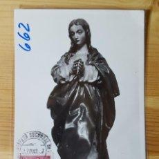 Postales: PURISIMA DE A. CANO CATEDRAL GRANADA ED. ESTAMPERIA DE ARTE CIRCA 1957. Lote 152064370
