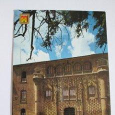 Postales: POSTAL JAEN - BAEZA - SEMINARIO - 1966 - SUBIRATS CASANOVAS 9 - CIRCULADA - . Lote 152624510