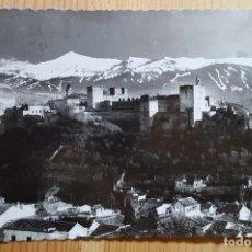 Postales: GRANADA ALHAMBRA VISTA GENERAL ED. HIJOS DE GALLEGOS. Lote 152862342