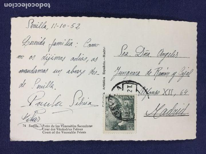 Postales: ANTIGUA TARJETA POSTAL PATIO DE LOS VENERABLES SACERDOTES SEVILLA 1952 - Foto 2 - 152877774