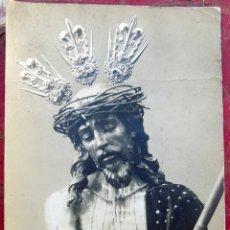 Postales: SEVILLA, CASTELLANO, SANTISIMO CRISTO DE LA CORONACION DE ESPINAS, RARA. Lote 152882222