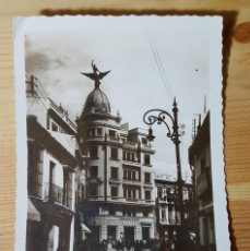 Postales: HUELVA CALLE DEL GENERAL MOLA ED. ARRIBAS Nº 41. Lote 153036062