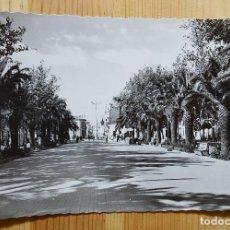Postales: LINARES PASEO DE LINAREJOS PRIMER TRAMO Nº 7 ED. ARRIBAS. Lote 153447714