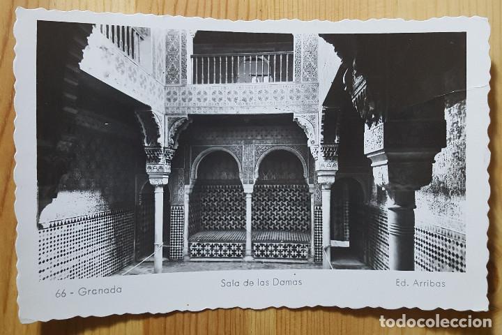 GRANADA LA ALHAMBRA SALA DE LAS DAMAS ED. ARRIBAS Nº 66 1953 (Postales - España - Andalucia Moderna (desde 1.940))