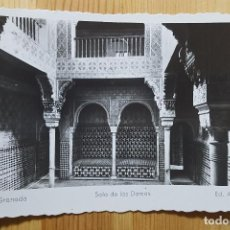 Postales: GRANADA LA ALHAMBRA SALA DE LAS DAMAS ED. ARRIBAS Nº 66 1953. Lote 153569034