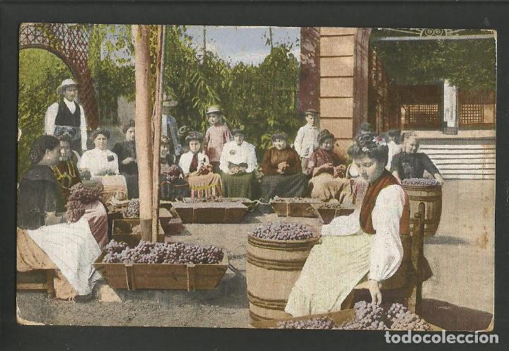 ALMERIA-UVAS-FAENA UVERA-PAPELERIA SEMPERE-POSTAL ANTIGUA-(57.461) (Postales - España - Andalucía Antigua (hasta 1939))