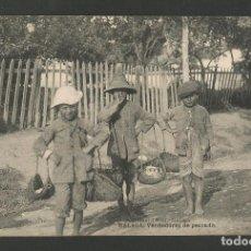Postales: MALAGA-VENDEDORES DE PESCADO-ED. RAFAEL TOVAL-HAUSER Y MENET-POSTAL ANTIGUA-(57.468). Lote 153874110