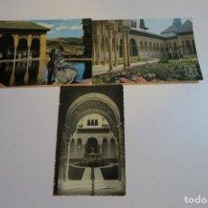 Postales: GRANADA LOTE DE 3 TARJETAS POSTALES ANTIGUAS. Lote 153874302