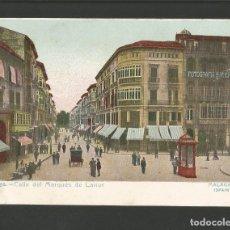 Postales: MALAGA-CALLE DEL MARQUES DE LARIOS-FOTOGRAFIA MUCHA-SASTRE-SALON ESPAÑA-POSTAL ANTIGUA-(57.469). Lote 153874342