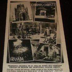 Postales: POSTAL DEL CORPUS CHRISTI DE GRANADA, HUECOGRABADO FOURNIER. Lote 154021690