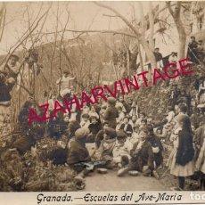 Postales: GRANADA,CIRCA 1910, ESCUELAS DEL AVE MARIA, MERIENDA AL AIRE LIBRE. Lote 154256394