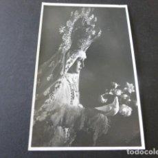Postales: SEVILLA SEMANA SANTA NUESTRA SEÑORA DE LA PALOMA TAMAÑO POSTAL. Lote 154299714