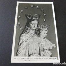 Postales: SEVILLA SANTISIMA TRINIDAD MARIA AUXILIADORA. Lote 193998891