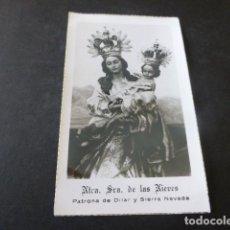 Postkarten - DILAR GRANADA SIERRA NEVADA NUESTRA SEÑORA DE LAS NIEVES FOTOGRAFIA - 154306154