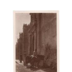 Postales: CÓRDOBA.- PUERTA DE SANTA CATALINA, FOTO GODES. Lote 154423250