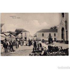 Postales: FUENGIROLA.(MALAGA).- FERIA DEL ROSARIO. Lote 154664194