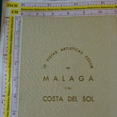 Postales: LIBRITO ACORDEÓN DE 10 POSTALES DE MÁLAGA Y MARBELLA AÑOS 50. EXCLUSIVAS ÁLAMOS. SERIE II. Lote 155472226