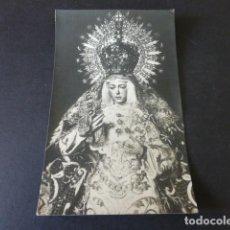 Postales: SEVILLA SEMANA SANTA VIRGEN DE LA MACARENA POSTAL FOTOGRAFICA. Lote 155502250