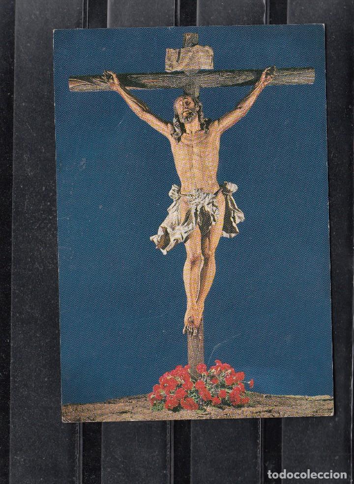 100. SEVILLA. SANTISIMO CRISTO DE LA EXPIRACION. EL CACHORR (Postales - España - Andalucia Moderna (desde 1.940))